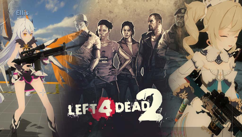 best-left-4-dead-2-anime-mods
