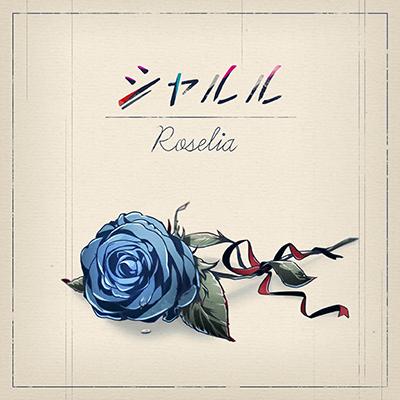 bang-dream-covers-song-charles-roselia